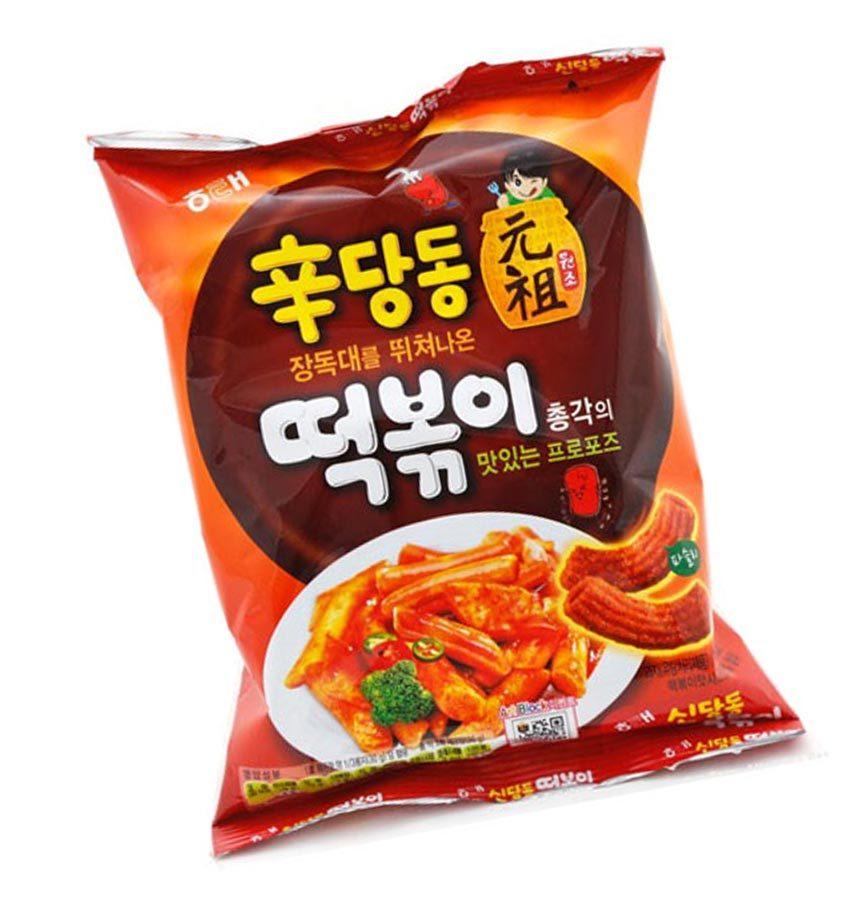 10 Món Quà Lưu Niệm Seoul Hàn Quốc Nên Mua