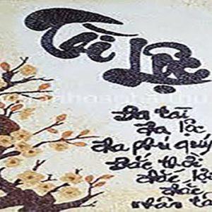 Chữ Tài Lộc